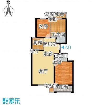 百合小筑121.96㎡三室两厅两卫121.96平米A户型3室2厅2卫