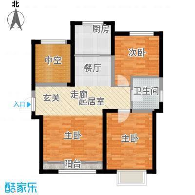 首创炫社区101.00㎡A01户型2室2厅1卫