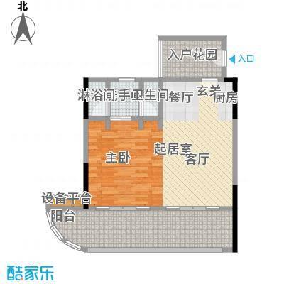 华润小径湾CC户型1卫