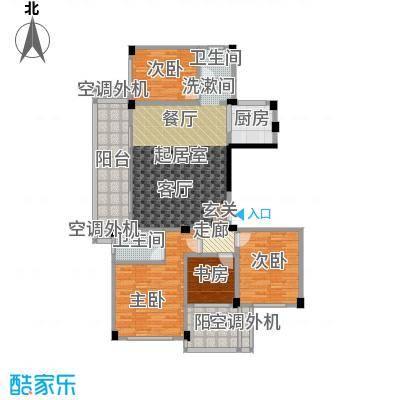 世纪金都134.20㎡二期F户型4室2厅2卫