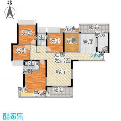 太阳湾169.57㎡四房两厅两卫户型
