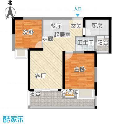 太阳湾81.37㎡两房两厅一卫户型