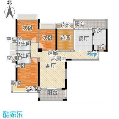 太阳湾214.49㎡五房三厅三卫户型