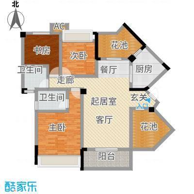 观澜御苑119.00㎡二期F户型 两室两厅两卫户型2室2厅2卫