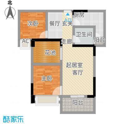 观澜御苑87.00㎡二期B户型 两室两厅一卫户型2室2厅1卫