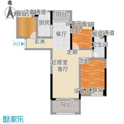中央香榭113.90㎡高层IV户型3室2厅1卫