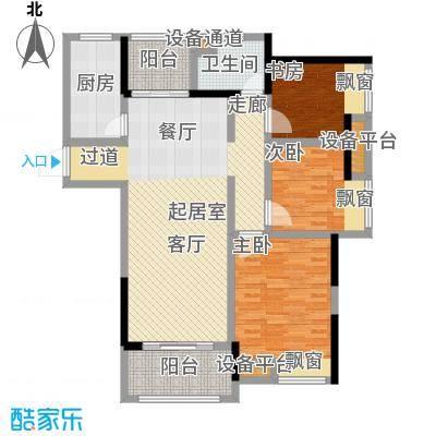 中央香榭111.19㎡高层V户型3室2厅1卫