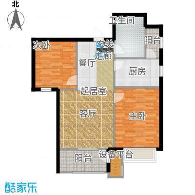 新松・茂樾山85.00㎡建筑面积约85平米A2户型2室2厅1卫