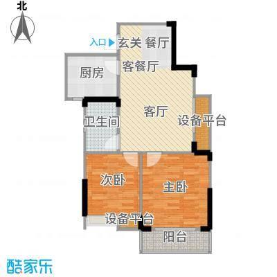 赛达国际78.00㎡A4户型 2室2厅1卫户型2室2厅1卫