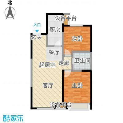 万科明天广场92.00㎡C户型 两室两厅一卫户型2室2厅1卫