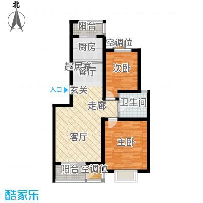 津品鉴筑B1二室二厅一卫96.67-97.66平米户型