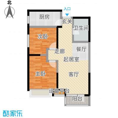 万科明天广场83.00㎡B户型 两室两厅一卫户型2室2厅1卫