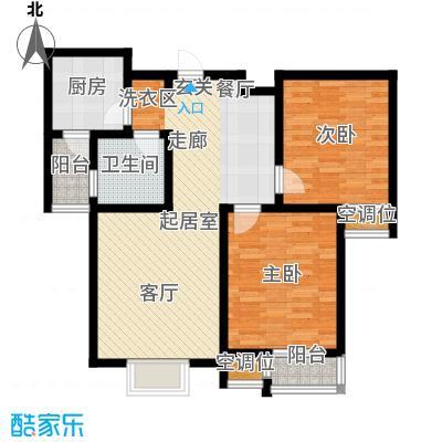 津品鉴筑95.30㎡两室两厅一卫户型