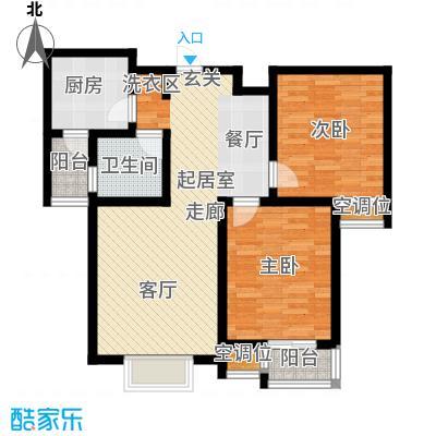 津品鉴筑95.30㎡二房二厅一卫户型