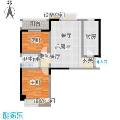 翰林珑城79.72㎡�房翰林珑城C1户型2室2厅1卫1厨户型2室2厅1卫