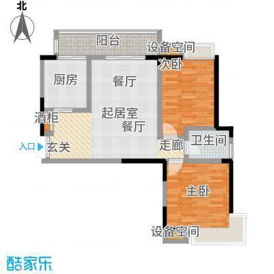 翰林珑城94.00㎡翰林珑城1号楼A2a两房两厅一厨一卫户型2室2厅1卫