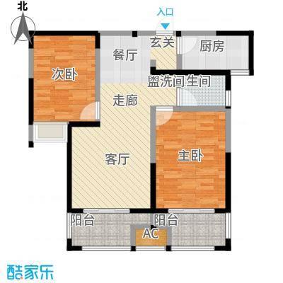 荣盛云龙观邸7号B南户型建筑面积约88㎡户型LL