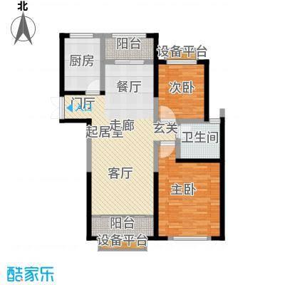 中南世纪城95.00㎡幸福空间户型 95平米两房户型2室2厅1卫
