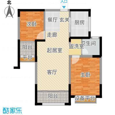 中南世纪城85.00㎡云景丽舍户型 85平米两房两厅一卫户型2室2厅1卫