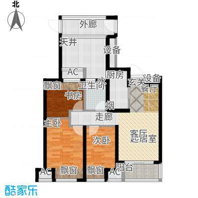 万科城万科城高层A-2户型3室2厅1卫 90.00㎡户型