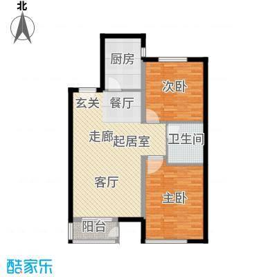 上林风景90.59㎡G2户型两室两厅一卫户型2室2厅1卫