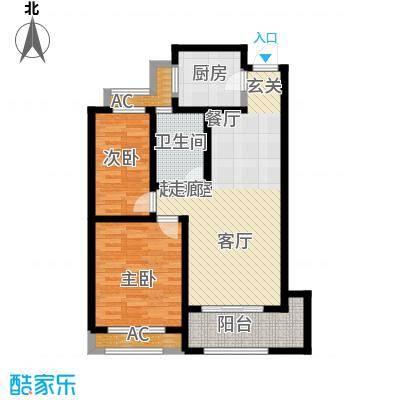 建滔裕景园86.00㎡B户型两室两厅一卫户型2室2厅1卫