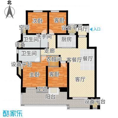 中锐星尚城146.00㎡花园洋房二层四室两厅两卫户型4室2厅2卫