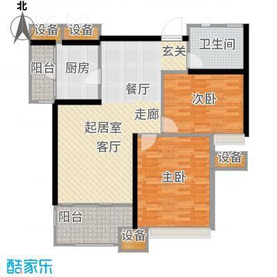 风尚米兰93.00㎡E3两房两厅一卫建筑面积93㎡户型2室2厅1卫