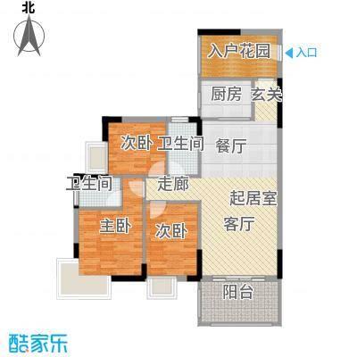 富丽嘉园102.84㎡3室2厅2卫 102.84㎡户型3室2厅2卫