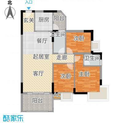 富丽嘉园103.02㎡3室2厅2卫 103.02㎡户型3室2厅2卫