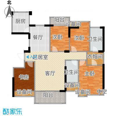中骏蓝湾香郡125.00㎡G户型优品雅室户型4室2厅2卫