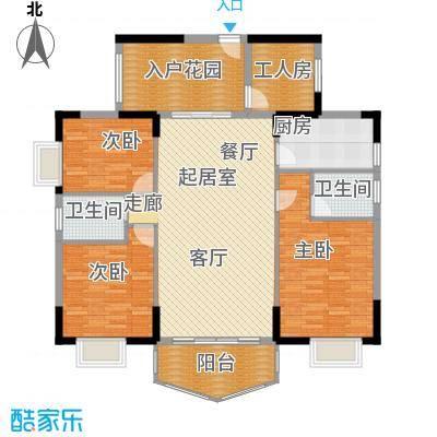 富丽嘉园135.48㎡4室2厅2卫 135.48㎡户型4室2厅2卫