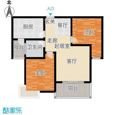 地久艳阳天94.14㎡3#C两室两厅一卫 94.14平米户型2室2厅1卫