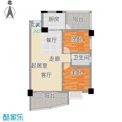 同利康园精致两房两厅一卫78㎡户型2室2厅1卫