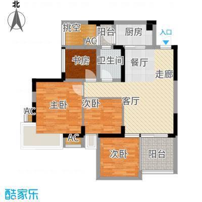 光耀荷兰小城83.00㎡E户型83㎡两房两厅一卫户型2室1厅1卫