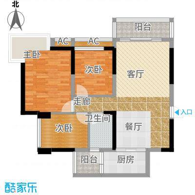 光耀荷兰小城84.00㎡B户型84㎡两房两厅一卫户型2室2厅1卫