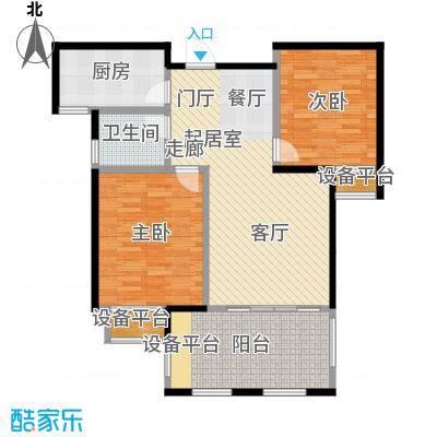 正东中央公馆90.48㎡13#约93.98平米,20#约90.48平米户型2室2厅1卫
