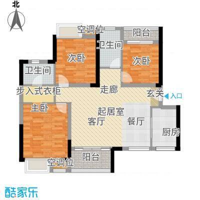 九江中航城110.00㎡C户型3室2厅2卫