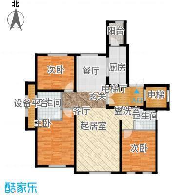 半湾半岛137.00㎡三室两厅两卫户型3室2厅2卫