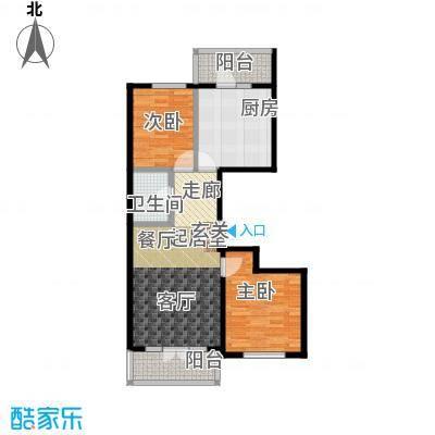 学院新城75.80㎡二期高层H1户型2室2厅1卫