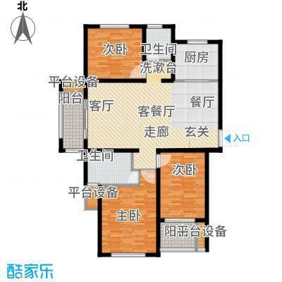 鑫苑景城户型3室1厅2卫1厨