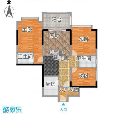 尚城雅苑110㎡户型3室2厅2卫