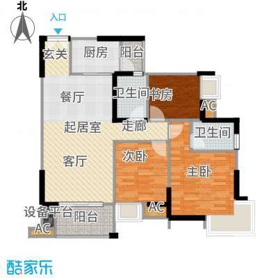 翰城国际115.86㎡翰城国际户型图户型3室2厅2卫