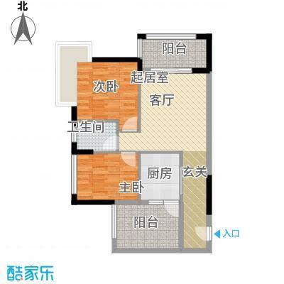 鑫月城78.26㎡F户型二房二厅一卫78.26平米户型2室2厅1卫