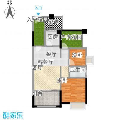 鑫月城85.98㎡B户型三房二厅一卫85.98平米户型3室2厅1卫
