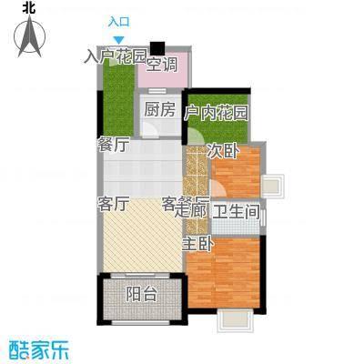 鑫月城85.98㎡三房二厅一卫85.98平米户型3室2厅1卫