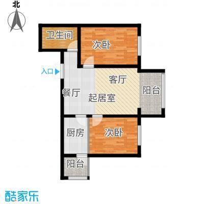 宝宇天邑澜湾102.48㎡5#两室4单元2号户型2室2厅1卫