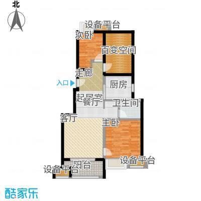 万科VC小镇86.00㎡小高层2+1室户型3室2厅1卫