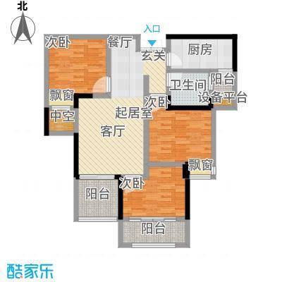 中央香榭97.86㎡高层II户型3室2厅1卫