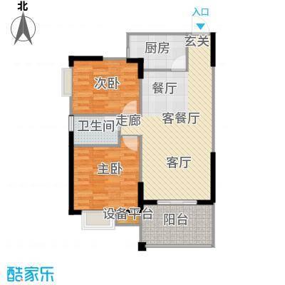 赛达国际90.00㎡B2户型 2室2厅1卫户型2室2厅1卫